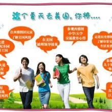 尚领英语私人教练特训营/尚领英语我型微训营机构/尚领国际教育供