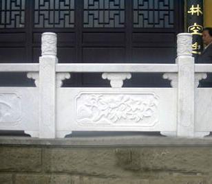 石栏杆图片图片