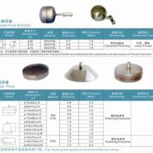 供应供应浮球磁钢浮球内磁钢浮球价格5元