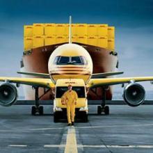 供应日照DHL中外运国际快递日照DHL公司服务上门,日照DHL货运出口超低价批发
