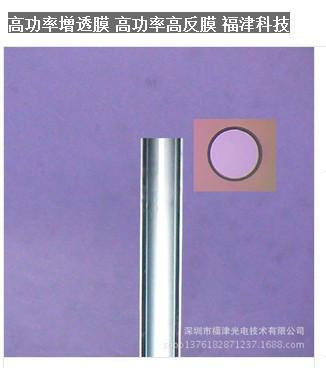 供应LC/ST/SC/FCSMA905镀膜尾纤