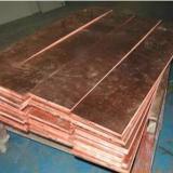 K60-H150合金铜带 导电铜 导电铜板 进口导电铜板