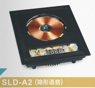 供应800W隐形语音火锅电磁炉