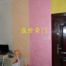 供应新型无缝环保壁纸,墙纸