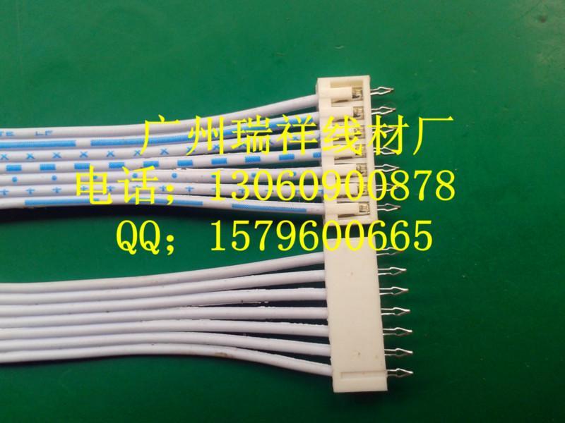 供应端子线/线束/连接线