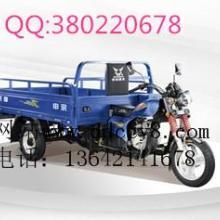 供应宗申摩托车 Q1太子175-2 正三轮摩托车 货运三轮摩托车图片