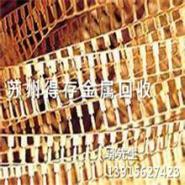 供应废旧镀金回收公司_苏州废旧镀金回收公司_废旧镀金回收中国优质供货