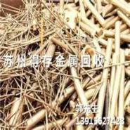 供应北京废旧镀金回收公司_北京废旧镀金回收厂家_镀金回收中国优质供货