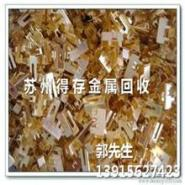 供应常熟废旧贵金属回收公司_常熟废旧贵金属回收价格_常熟废旧贵金属