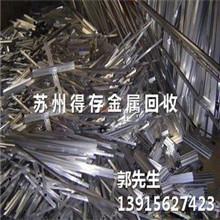 供应常熟回收废旧金属_常熟回收废旧金属价格_常熟回收废旧金属供货商