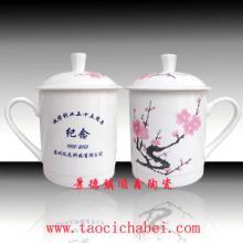 供应茶杯水杯直销厂家,景德镇陶瓷杯子批发厂家