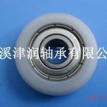 供应608轴承包塑滑轮淋浴房滑轮尼龙滑轮窗轮批发