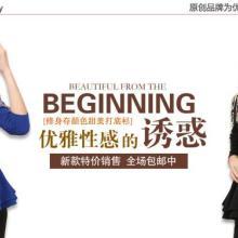 2014春装新款时尚气质女装大码显瘦修身包臀宴会长袖连衣裙8515批发