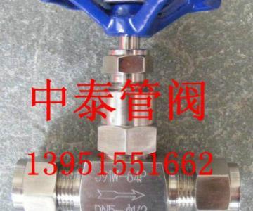 供应J91W卡套针形阀图片