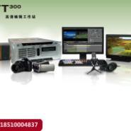 EVT300高清非编工作站图片