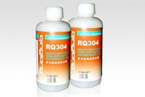 供应福建防水堵漏材料有机硅防水剂