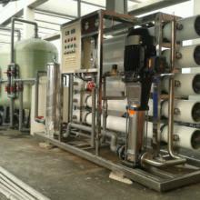 饮料生产设备宁波宏旺水处理设备有限公司