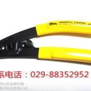 甘肃双口CFS2光纤剥线钳米勒钳价格图片