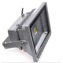 供应LED泛光灯产品特点