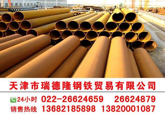 供应20G锅炉管天津20G锅炉管GB5310锅炉管