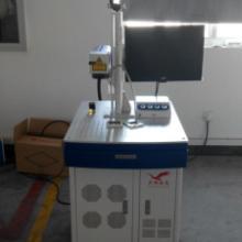 供应激光加工高效率光纤激光打标机