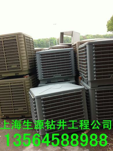 供应水空调降温图片