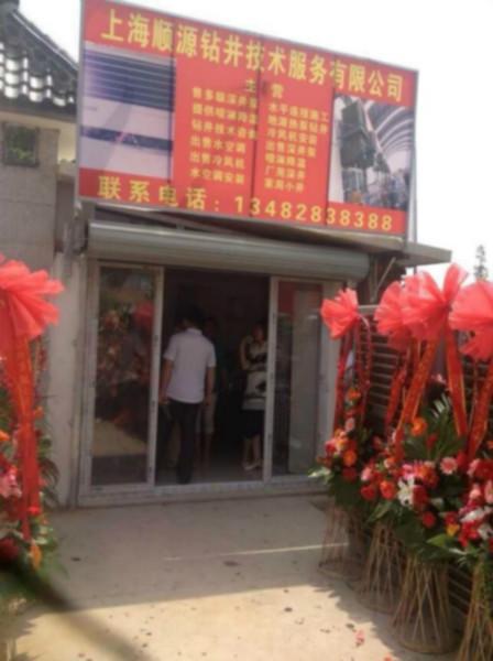 供应上海商榻冷风机水空调喷淋降温图片