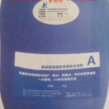 供应新疆喷涂速凝橡胶沥青防水涂料经销商批发