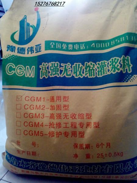 供应新疆灌浆料厂家图片
