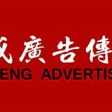 供应济南报纸DM夹页广告图片