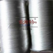 供应迪尼玛渔网线 耐酸碱大力马线