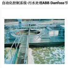 供应自动化控制系统污水处理
