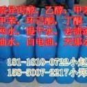 供应苏州洗网水厂家洗网水配方洗网水价格洗网水作用