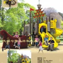 供应江苏张家港儿童滑滑梯儿童滑梯安装张家港小区滑梯张家港幼儿园滑梯图片