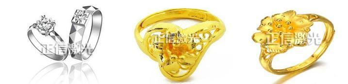 金银珠宝首饰图片/金银珠宝首饰样板图 (4)