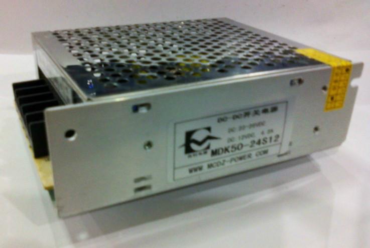 供应12V转5V12A开关电源厂家DC-DC60W