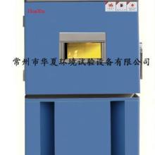 珠海專業制造高低溫試驗箱圖片