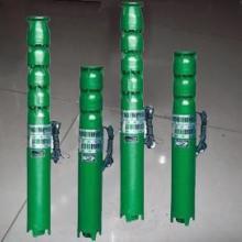 供应乌鲁木齐哪家潜水泵质量稳定?明珠水泵图片
