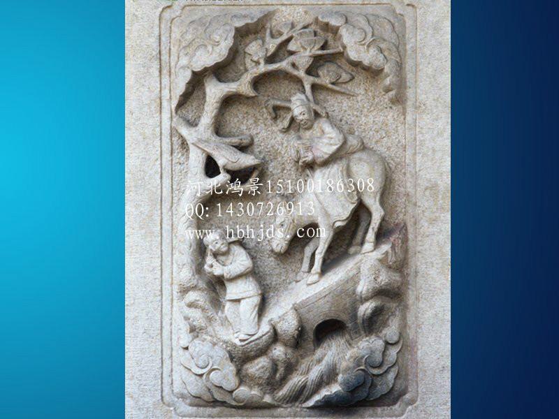 浮雕/供应石浮雕图片石浮雕价格青石浮雕图片