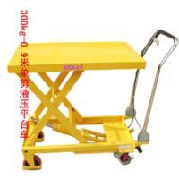 优质供应液压平台车 手动平台车 脚踏式液压平台车