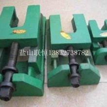 供应机床调整垫铁,专业加工机床S83系列机床垫铁,适用于各种型号机床设备。安装简单。