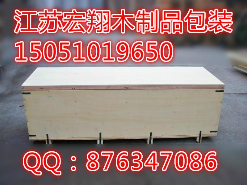 供应徐州包装箱厂家包装箱价格图片