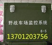 供应部队用铝合金设备箱生产厂家