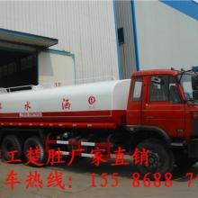 供应25吨洒水车批发