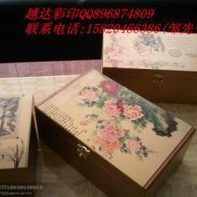 供应江西竹木工艺品印刷机