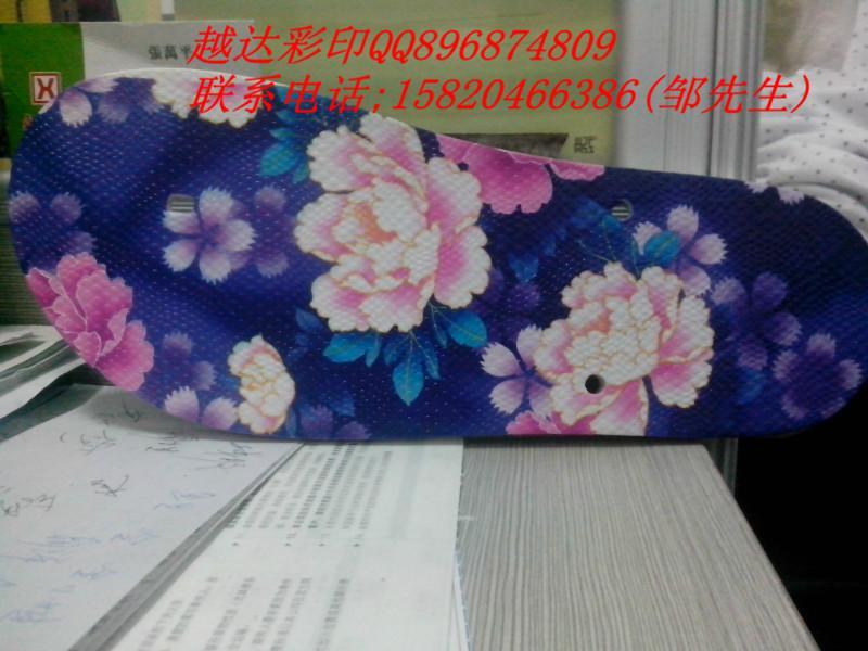 供应塑料工艺品彩印机