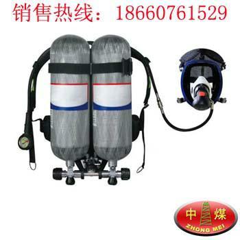 双瓶空气呼吸器销售