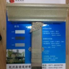供应彩铝天沟雨水管金属落水系统PVC落水系统批发