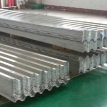 供应5082铝合金槽铝6011铝合金槽铝规格批发