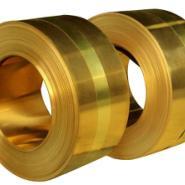 H68高精黄铜带/H63半硬黄铜带图片